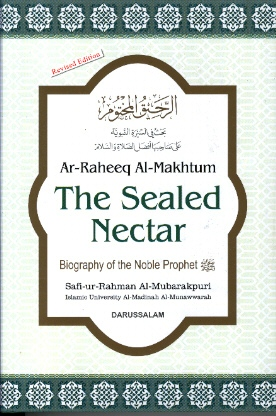 The Sealed Nectar Pdf